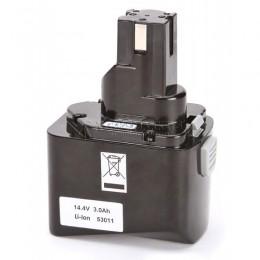 Заказать Аккумуляторная батарея АКБ/Li-14.4 КВТ 62117 отпроизводителя КВТ