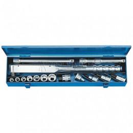 Динамометрический ключ DREMOMETER B набор 20 предметов 8561-04 GEDORE 7684990