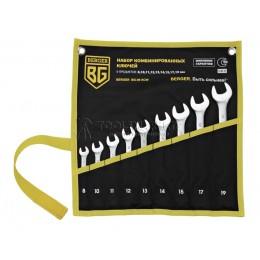 Заказать Набор ключей комбинированных 9 предметов BERGER BG-09SCW отпроизводителя BERGER