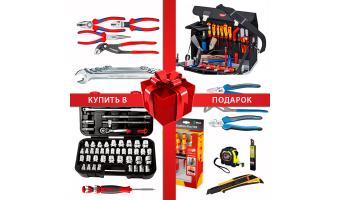 Купить в подарок