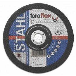 Абразивные режущие диски по стали 125 мм CIMCO 20 8902