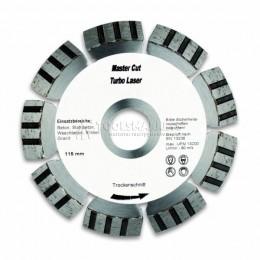 Алмазный диск с турбосегментами 125 мм CIMCO 20 7962