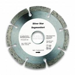 Алмазный диск для сухой резки 125 мм CIMCO 20 7952