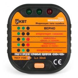 Заказать Тестер для проверки правильности монтажа евро-розеток MS6860DR КВТ 76118 отпроизводителя КВТ