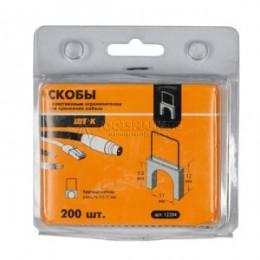 Заказать Скобы для крепления кабеля с пластиковым ограничителем (200 шт) SHTOK 12204 отпроизводителя SHTOK