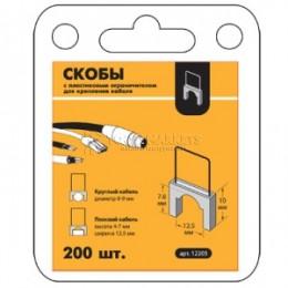 Заказать Скобы для крепления кабеля с пластиковым ограничителем (200 шт) SHTOK 12205 отпроизводителя SHTOK
