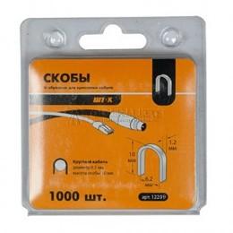 Заказать Скобы U-образные для для крепления кабеля 7.6 х 14 мм (1000шт) SHTOK 12209 отпроизводителя SHTOK