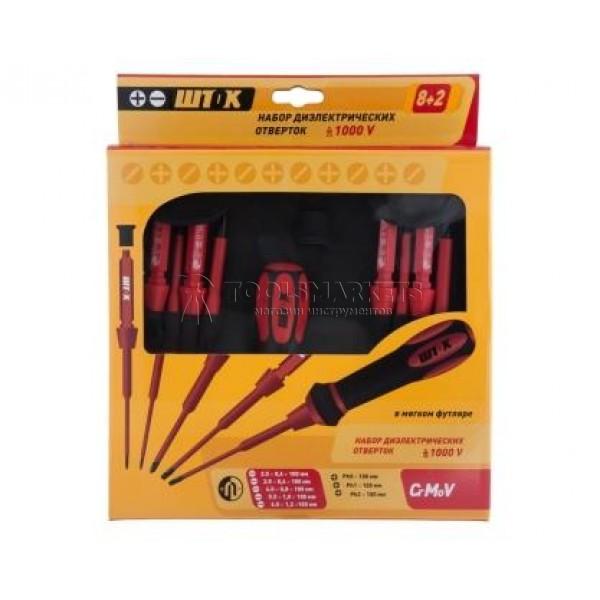 Набор диэлектрических отверток 6 предметов SHTOK 09907